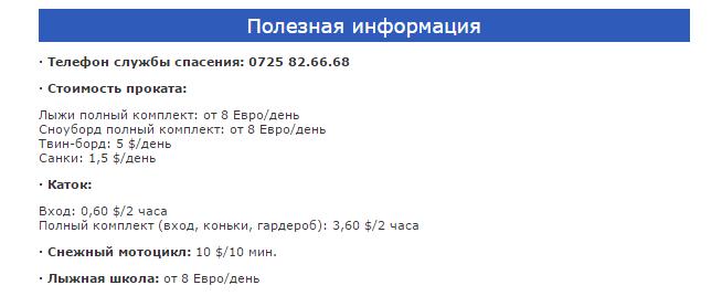 636009c2c5e5 Горнолыжные туры из Минска   Низкие цены