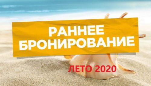 """Отдых на Черном море! Новый отель """"ШАРМ -ОТЕЛЬ"""", п. Затока! Раннее бронирование 2020!"""